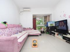 中海怡瑞山居 2室2厅1厨1卫 66.01m² 满五年少个税二手房效果图