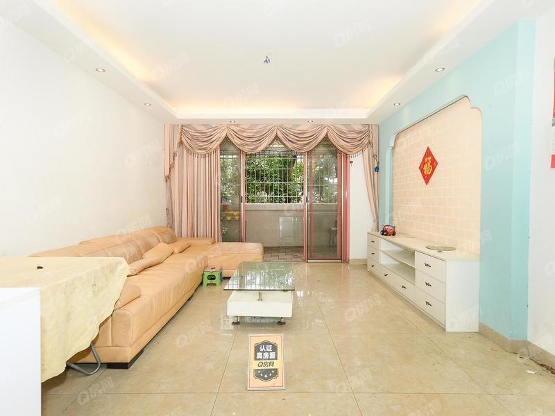 中城康桥花园一期 电梯四房,满五年税少,看房方便,诚心卖