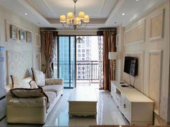 龙光城南区一期一组团 1室1厅1厨1卫 40.75m² 整租租房效果图