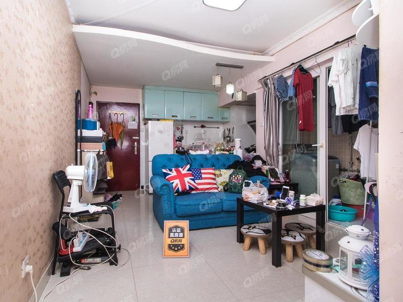 国际名园 1室1厅1厨1卫 45.95m² 满五唯一