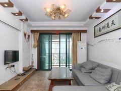 金碧新城花园 3室1厅1厨1卫 90.0m² 满五年二手房效果图