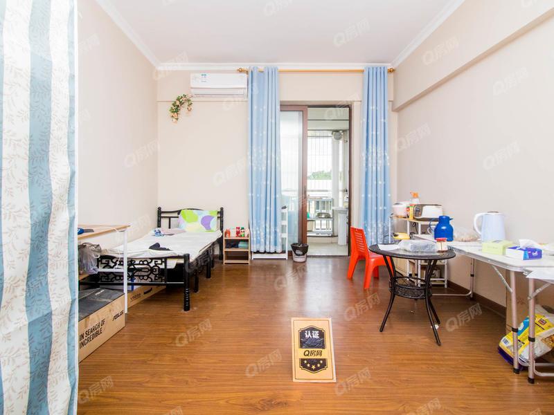 8克拉 次新小区精装一房不限购不限贷
